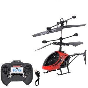 Image 5 - Mini RC pilot indukcyjny na podczerwień RC zabawka 2CH Gyro helikopter RC zdalnie sterowany dron helikopter niebieski zielony Model a612