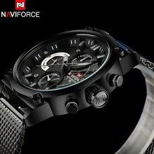 NAVIFORCE Top Brand Fashion Casual Quartz Watch Men's 30M Waterproof Sport Watches Men Stainless Steel Mesh Band 24 Hour Clock