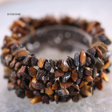 Free Shipping Fashion Jewelry Stretch Gold Tiger's eye Weave Chip Bracelet 7″ 1Pcs H058