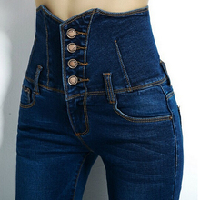 Весна и осень высокой талией эластичные брюки джинсы узкие джинсы Женские