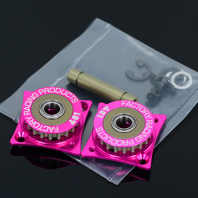 1Set 3RACING 3R SAKURA XI S Centre Axis Shafts + 19T Metal Pulley Gear Mount+E Shape Clips for RC Rock Crawler SAK-XS304 Upgrade asus xonar dx