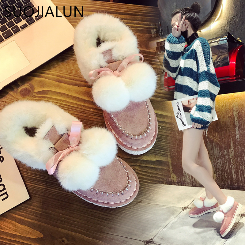 SUOJIALUN Warm Fur Women Snow Boots Cute Suede Winter Shoes Fur Ball Mid-Calf Boots Female Fashion Boots Lace-Up Casual Shoes eiswelt women mid calf boots winter snow boots warm round toe flat shoes female fashion lace up boots plus size zqs182 page 8
