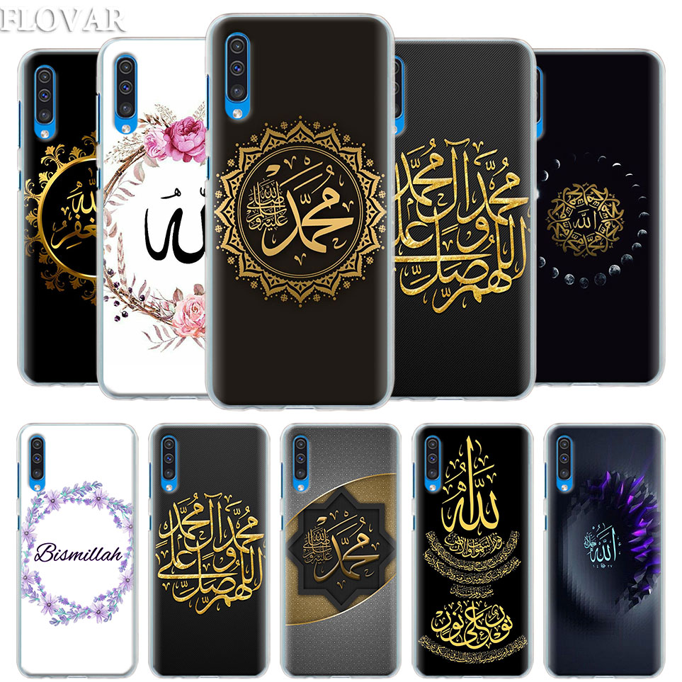 Muslim Islam Bismillah Allah <font><b>Case</b></font> Cover for <font><b>Samsung</b></font> <font><b>Galaxy</b></font> A30 A40 A50 <font><b>A70</b></font> A6 A8 Plus A7 A9 2018 M30 Phone <font><b>Case</b></font> Coque image