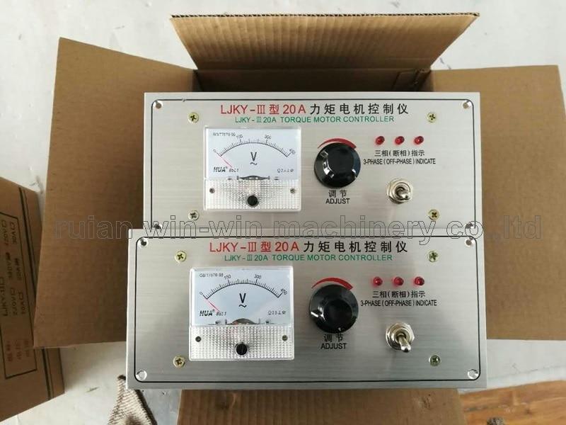 Three-phase AC torque motor controller