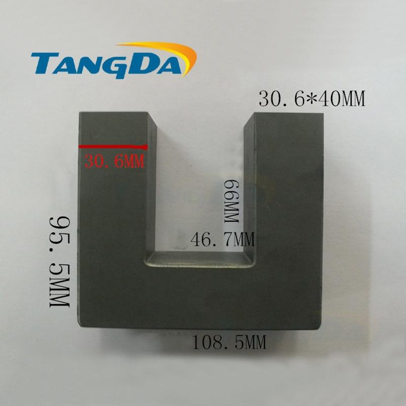 U type core Soft ferrite inductor UF105 High-voltage electricity Welding machine ultrasonic high power PC40 material UF 105