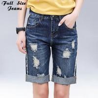 Mid Talia Washed Oversize Hot Spodenki Jeansowe Spodenki Jeansowe Dla Kobiet Oraz rozmiar Feminino Duży Plus Rozmiar Xxxl 3Xl 36 38 40 Xxxxl 7XL