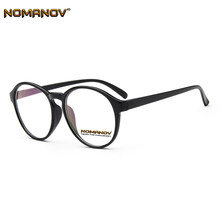 Fashion Personality Round Frame Classic TREND Spectacles with Optical Lenses or Photochromic Gray / Brown Lenses(China)