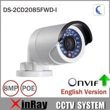 Hikvision 8MP CCTV Камера обновляемыми DS-2CD2085FWD-I IP Камера высокого resoultion wdr poe пуля cctv Камера с слот для карты SD