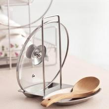 Home Kitchen Stainless Steel Pan Pot Rack Cover Lid Rack Stand Spoon Holder Storage Racks