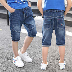 Off The High Street Boys Denim Shorts Kids Childrens Pull On Summer Holiday with Elasticated Waist