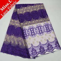 2017 Latest African French Lace Fabrics High Quality purple Royal pattern Embroidered with rhinestones Nigerian Net Laces Fabric