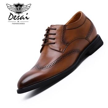 DESAI Brand Men's Business Dress Shoes Height Increasing 3cm Classic Wedding Formal Shoes Men Cowhide Leather Retro Brock Shoes