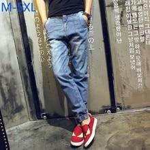 2016 Promotion Man Jeans Direct Selling Zipper Fly Stonewashed Regular Mid Good Quality Cotton Big Size Men Long Haren Pants