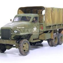 Вторая мировая война грузовик Studebaker US6 3D бумажная модель DIY