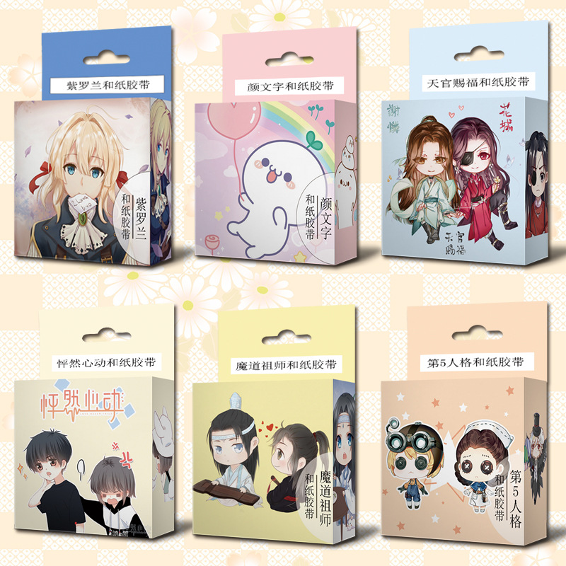 1.5cm*5m Anime Q Version Cartoon Washi Tape Adhesive Tape DIY Scrapbooking Sticker Label Masking Tape