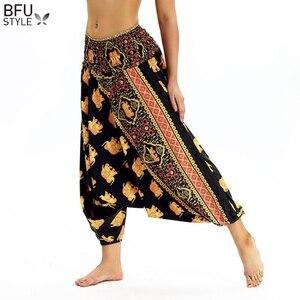 Image 2 - Phụ nữ Mềm Loose Thái Hậu Cung Quần Indie Dân Gian Boho Lễ Hội Hippy Quần Tây Giản Dị Lỏng Đàn Hồi Eo Phong Cách Quốc Gia Quần