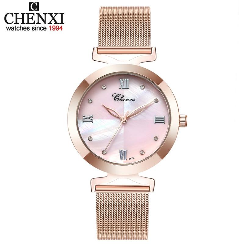 CHENXI Brand Ladies Quartz Watches Women Luxury Clock Female Waterproof Fashion Romantic Woman Watch Relogio Faminino xfcs