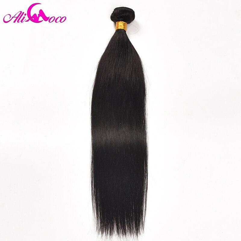 Ali Coco Plaukai Brazilijos Straight Plaukų Weaving 100% Žmogaus - Žmogaus plaukai (juodai)