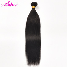 "Ali Coco Hair Brazilian Straight Hair Weaving 100% Human Hair Natural Color ""10-28"" inch Gratis forsendelse"