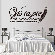 Home Couleur Art Decor