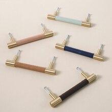Скандинавском стиле/кожаные+ латунные ручки для ящиков шкафа ручки для кухонной двери ручки для шкафа выдвижные ручки мебельная фурнитура