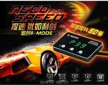 Drive electronic throttle controller for Volvo C30 C70 S60 V40 V60 XC60 XC90 S40 S80L, special car accessories for car racing