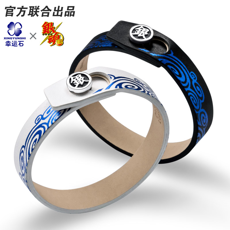 GINTAMA Sport Wristband PU Leather Sterling Silver 925 Clasp Manga Anime Character Gintoki Accessories Gifts For Men