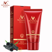 50g Deep Cleansing purifying peel off Black mud Facial face mask Remove blackhead facial mask strawberry nose Acne remover недорого