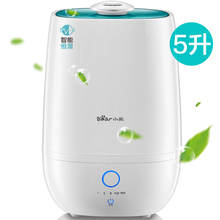 Freeshipping air humidifier intelligent household mute bedroom large capacity pregnant women purification air conditioning