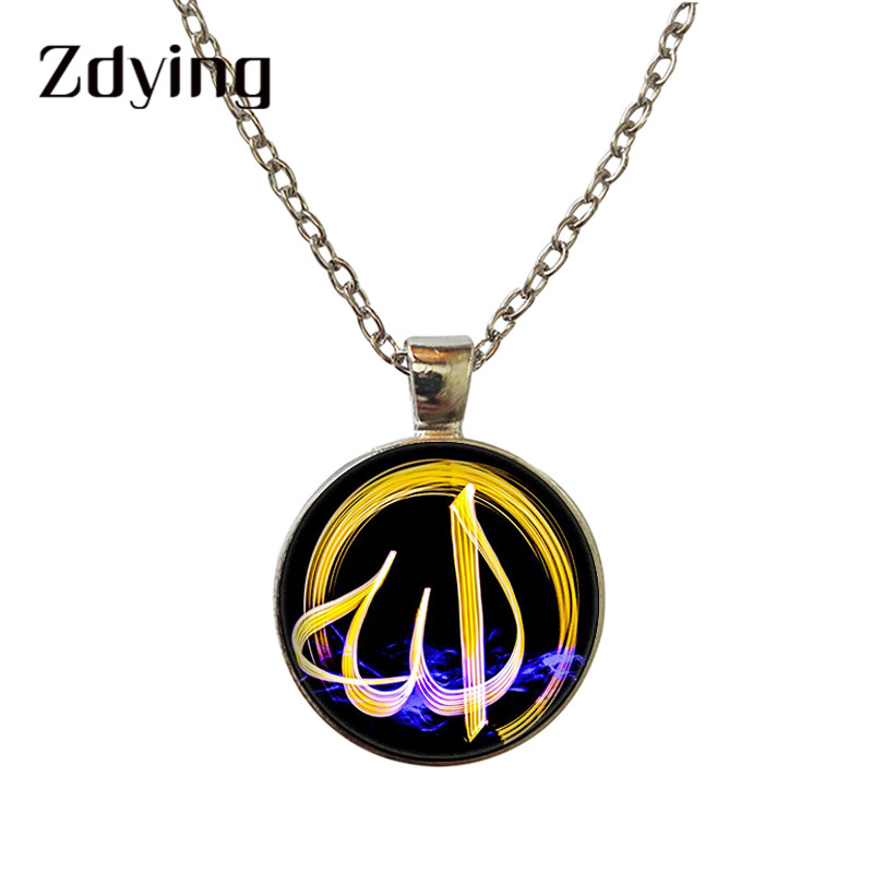 Image 2 - ZDYING Arabic Islamic Muslim Necklace Pendant Glass Dome I Love  Allah Religious Charm Necklaces Choker For Woman Men AL007Pendant  Necklaces