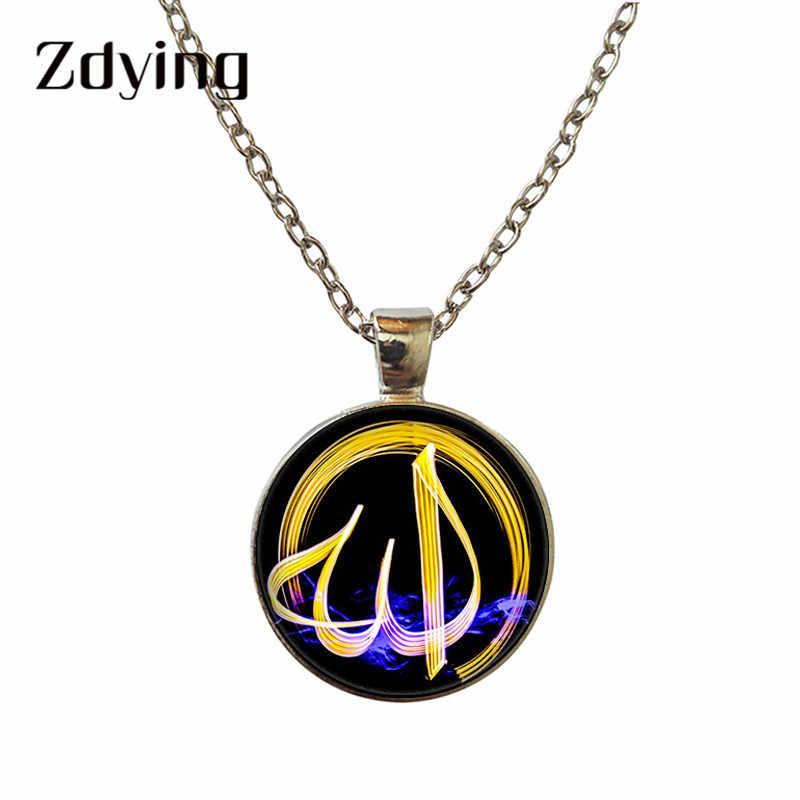 ZDYING ערבית אסלאמי מוסלמי שרשרת תליון זכוכית כיפת אני אהבה אללה דתיים קסם שרשראות קולר לאישה גברים AL007
