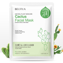Nourishing Facial Mask for Women