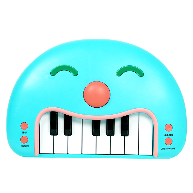Qiaowa Baby   Musical Educational Recording Replay Animal Sound Toy Piano Developmental Music Learning Instrument Toys