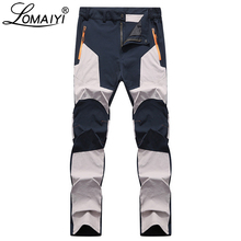 LOMAIYI Stretch Man Pants Casual Mens Spring/Autumn Waterproof Sweatpants Mens Trousers Male Slim Fit Work Pants For Men AM042