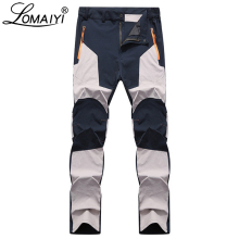 LOMAIYI Stretch Man Pants Casual Mens Spring/Autumn Waterpro