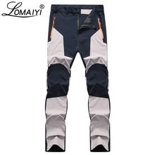 Lomaiyi estiramento homem calças casuais dos homens primavera/outono à prova dwaterproof água sweatpants masculino magro ajuste calças de trabalho para homens am042
