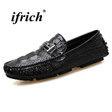 Men Shoes Luxury Brand Large Size 38-47 Fashionable Mens Black White Loafers Anti-slip Slip-on Driving for Male