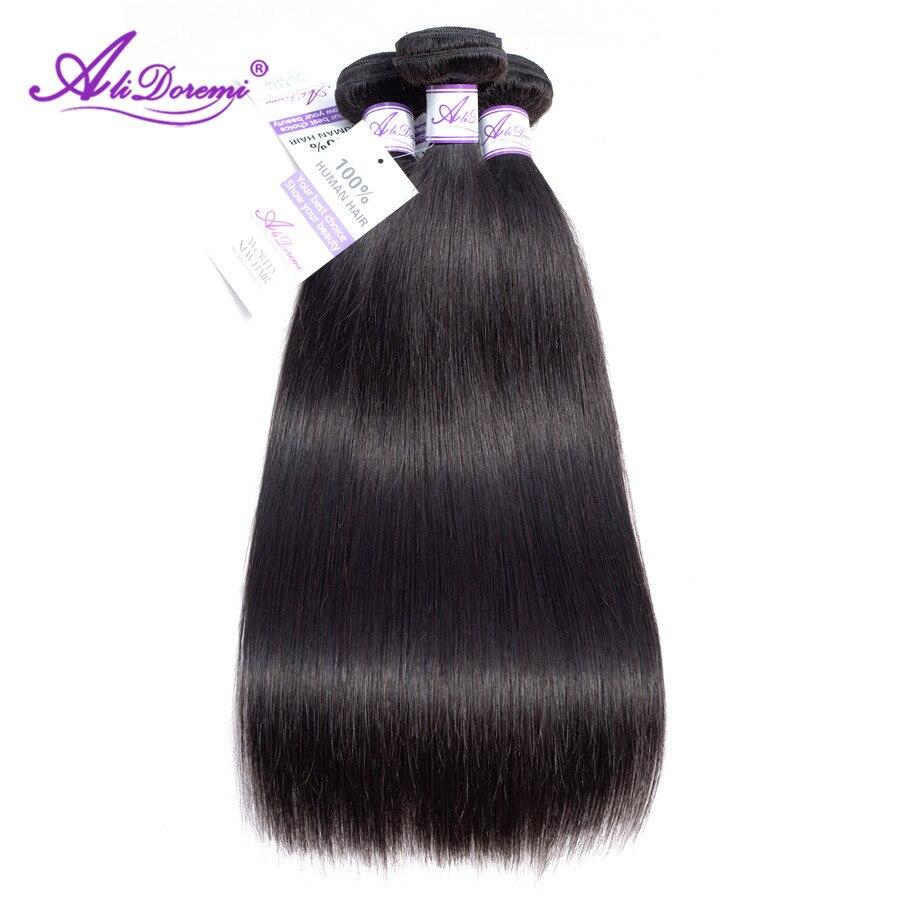 Alidoremi indien Remy cheveux cheveux raides paquets 8-28 pouces 100% cheveux humains armure cheveux livraison gratuite couleur naturelle