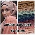 10 unids/lote mujeres maxi oversize principal islámica chales wraps hijabs crepé prima de algodón liso suave raída larga musulmán hijab bufanda