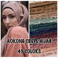 10pcs/lot women maxi hijabs shawls oversize islamic head wraps soft long muslim frayed crepe premium cotton plain hijab scarf
