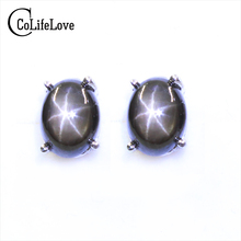Simple design star light sapphire stud earrings 5 mm * 7 natural silver solid 925 gemstone earring