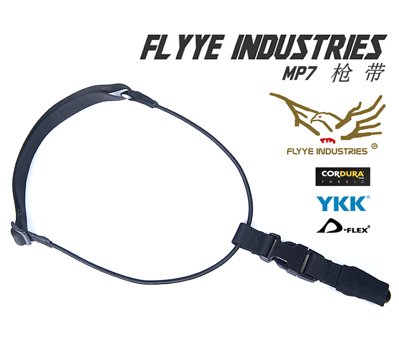 Military Spec Khaki KH GI Style MP7 Machine Gun Tactical Gun Safety Sling FLYYE FY-SL-S008 Safety Working Sling ...
