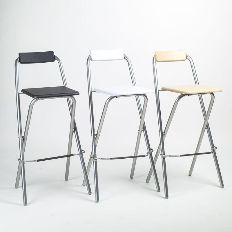 fishing chair singapore parson slipcovers folding minimalist bar stool backrest high chairs 3 color 75cm