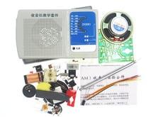1 zestaw DC3V DIY ZX2051 typu IC FM radio AM zestaw Electroinc zestaw do nauki
