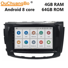 Ouchuangbo 10.1 inch car gps radio audio player for Great Wall wingle 6 support 8 core DSP RAM 4GB ROM 64GB 1080P android 9.0 OS