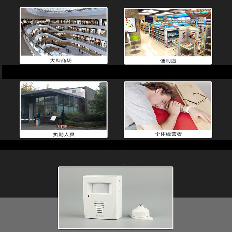 Infrared shop induction doorbell welcome device burglar alarm welcome doorbell welcome to the sensor in Doorbell from Security Protection