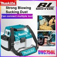 Japan Makita DVC750LZ Industrial/home vacuum cleaner Shoulder strap 18V Brushless Charging vacuum cleaner 7.5L 1.6m3/min 6.7kPa|Tool Parts| |  -