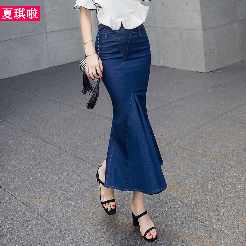 Free Shipping 2018 New Fashion Long Maxi Denim Jeans Skirts For Women Plus Size S-XL Mermaid Style Stretch High Waist Skirts new fashion summer hot jeans women s high waist denim shorts european style lace decoration mini short jeans