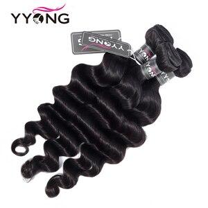 Image 3 - Yyong Loose Deep Wave Bundles Brazilian Hair Bundles Remy Human Hair Extensions Natural Color Hair 3 Pcs/Lot Weave Bundles