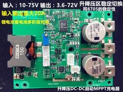 Solar automatische MPPT ladegerät DC-DC ups und down stromversorgung LT8490 lithium-batterie 75 V/20A